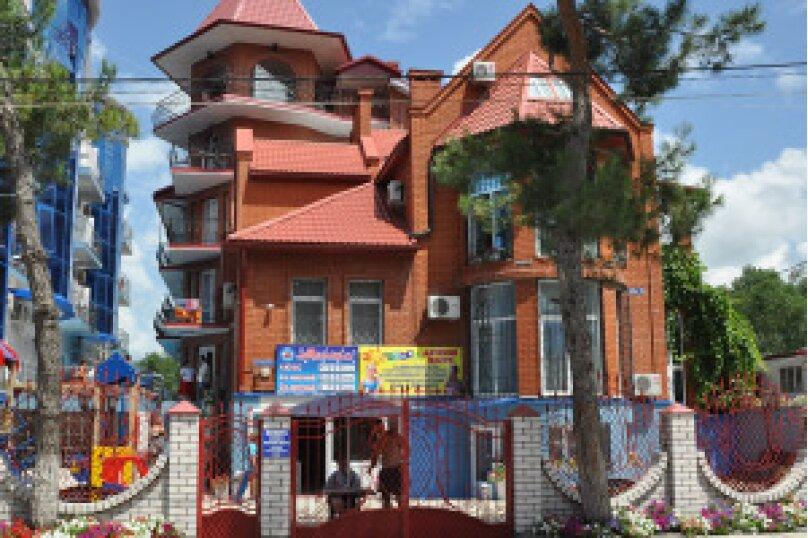 Гостевой дом Мечта Корпус 1, улица Кирова, 7 на 6 номеров - Фотография 1