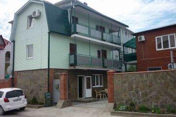 Гостевой дом, Морская улица на 8 номеров - Фотография 1