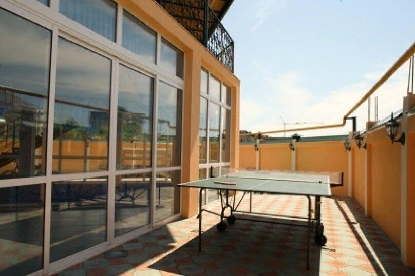 Отель Райское местечко, долина реки Псезуапсе, - на 2 комнаты - Фотография 9