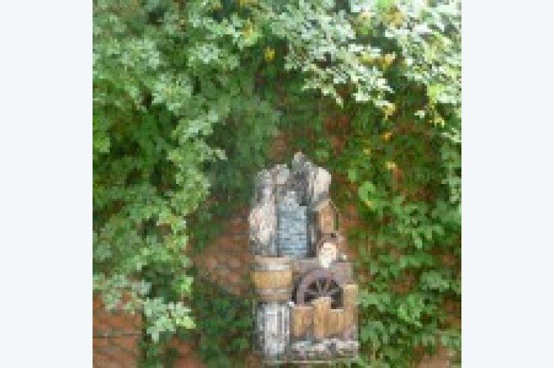 Гостевой дом Центральный, улица Шевченко, 130 на 5 номеров - Фотография 1