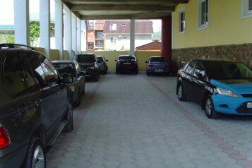 Гостевой дом, Солнечный переулок на 15 номеров - Фотография 2
