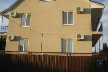 Гостевой дом Анна, Греческая улица, 21 на 12 комнат - Фотография 1