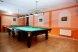 Центр семейного отдыха, 4-й Черноморский переулок на 36 номеров - Фотография 5