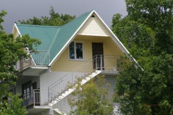 Частная мини гостиница, Кольцевая улица на 6 номеров - Фотография 2