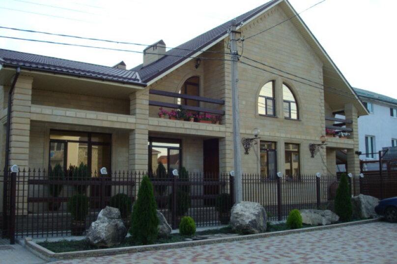 Гостевой дом Панаетис, Уютная улица, 21 - Фотография 1