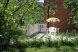 Гостевой дом, ул.Морская на 12 номеров - Фотография 6