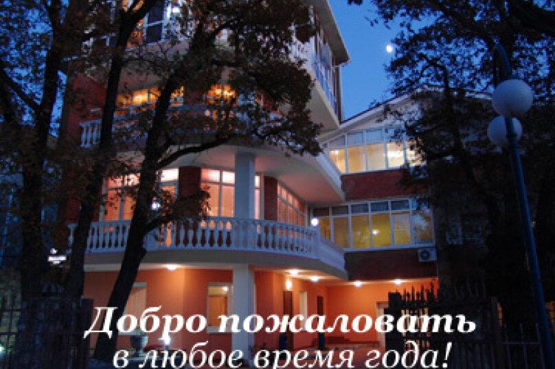 Гостевой дом Райский уголок, Лазурная улица, 7А - Фотография 1