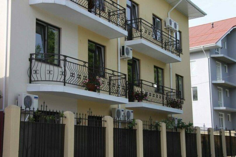 Гостевой дом Антонина, улица Калараш, 73 - Фотография 1