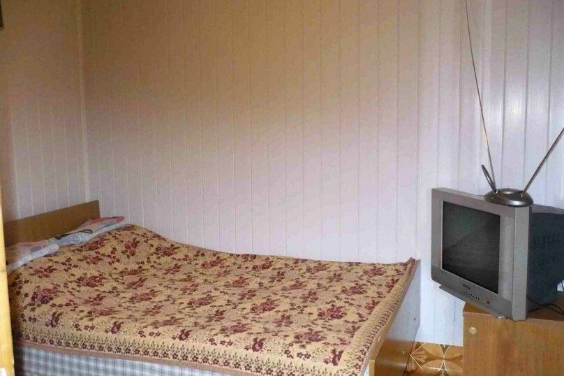 Мини-гостиница Радужная, Кленовая улица, 15 - Фотография 1