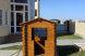 Гостевой дом, Песчаная улица - Фотография 1