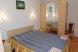 Семья:  Квартира, 3-местный, 2-комнатный - Фотография 39