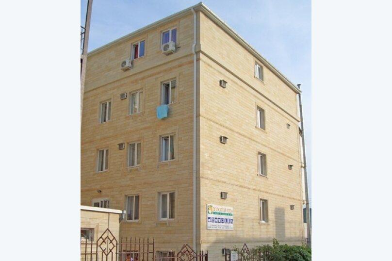 Гостевой дом Золотой клен, Благовещенский переулок, 12 - Фотография 1