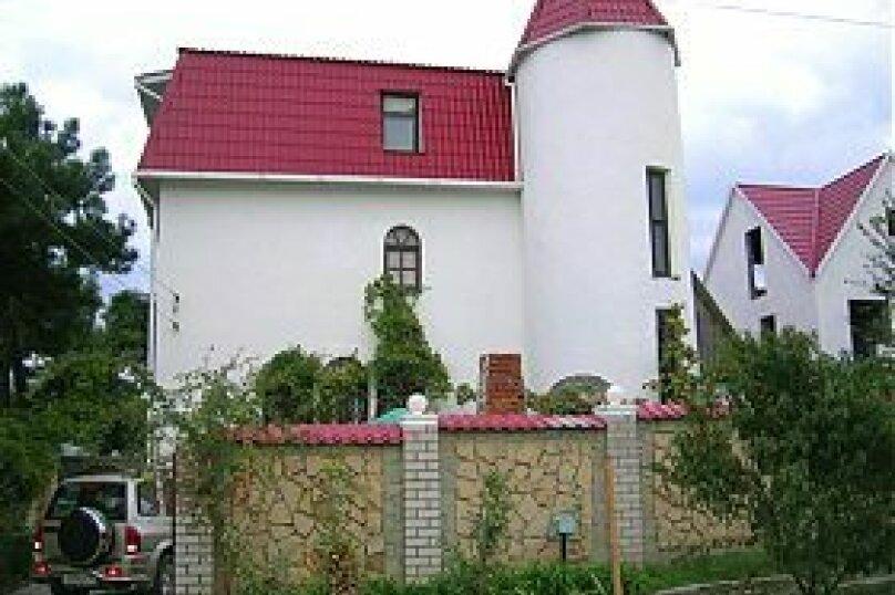 Мини-отель Белый замок, улица Леселидзе, 5 - Фотография 1
