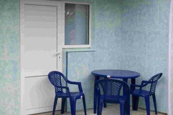 Мини-отель, улица Блюхера, 30 на 6 номеров - Фотография 2