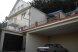 Гостевой дом Аракс, улица Седова - Фотография 2
