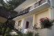 Гостевой дом Аракс, улица Седова - Фотография 3