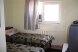 Стандарт двухместный однокомнатный номер, Волжская улица, Сочи - Фотография 2