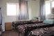 Стандарт трехместный однокомнатный номер  , Волжская улица, Сочи - Фотография 2