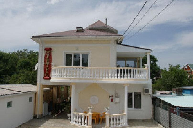 Гостевой дом Ретро, улица Ленина, 11А - Фотография 1