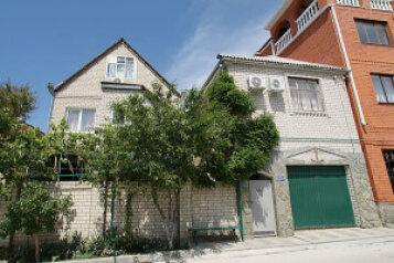 Гостевой дом, улица Советов, 11 на 3 номера - Фотография 1