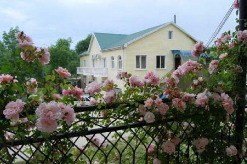 Гостиница Маргарита, Садовая улица, 62 - Фотография 1
