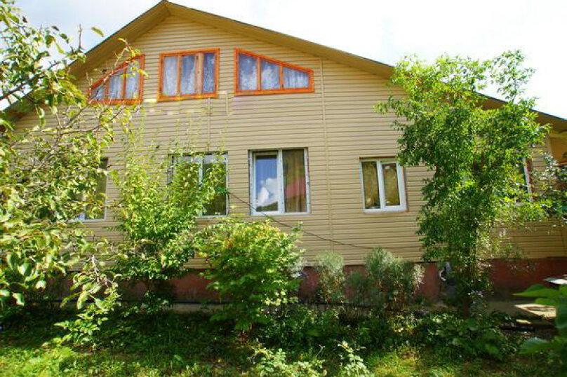 Гостевой дом Карпо, Совхозная улица, 18 - Фотография 1