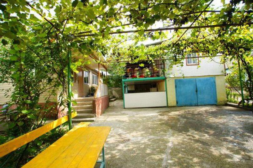 Гостевой дом Карпо, Совхозная улица, 18 - Фотография 2