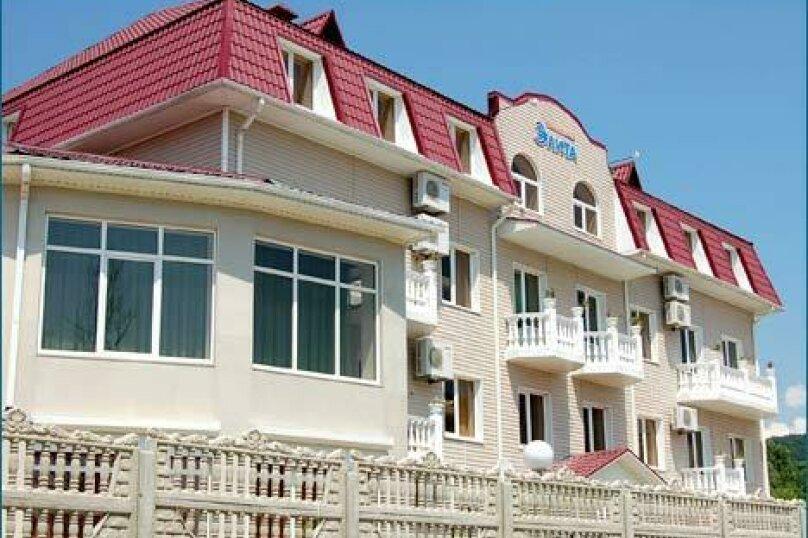 Гостиница Элита, Морская улица, 1 - Фотография 3