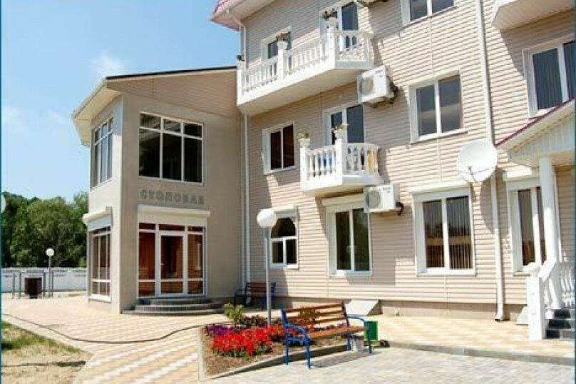 Гостиница Элита, Морская улица, 1 - Фотография 4