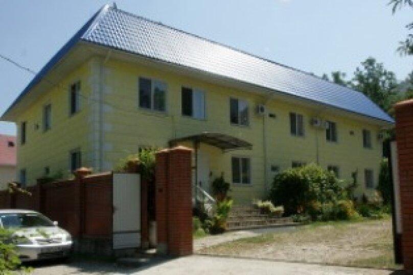 Отель «Русалочка», улица Грушевый сад, 1 на 14 комнат - Фотография 9