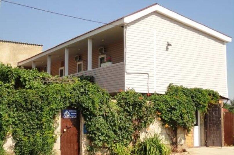 Гостевой  дом  Клео, переулок Светлый, 5 на 7 номеров - Фотография 1