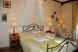 """Двухместный номер """"Люкс -Империал"""":  Квартира, 2-местный, 3-комнатный - Фотография 12"""