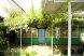 Гостевой дом, улица Мира - Фотография 2