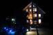 Мини-отель, Аибгинский переулок на 25 номеров - Фотография 3