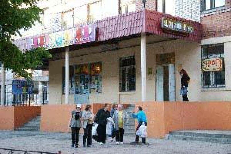 Хостел ДМ, Бумажная улица, 17 на 25 номеров - Фотография 2