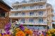 Гостиница  Артика, Звездный переулок, 8 на 27 комнат - Фотография 1