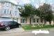 Гостевой дом, Красноармейская улица - Фотография 1