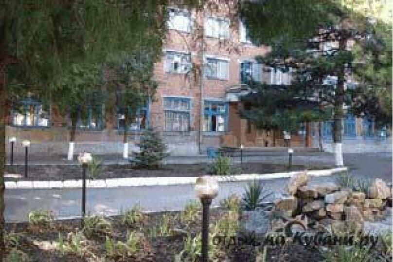 Мини-отель Волна, улица Ленина, 8 на 20 номеров - Фотография 1
