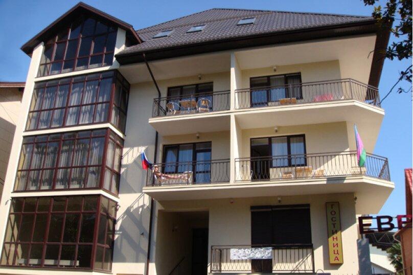 Мини-отель Европа, улица Циолковского, 8 - Фотография 1