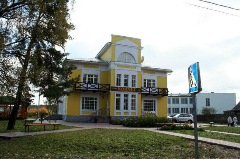 Гостиничный комплекс Ковчег, Первомайская улица, 2 на 20 номеров - Фотография 2