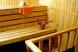 Гостиницы в Угличе, Успенская площадь на 15 номеров - Фотография 4