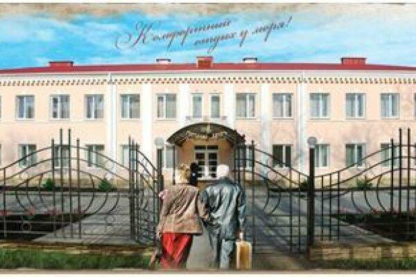 Мини-отель, Социалистическая улица, 161 на 19 номеров - Фотография 1