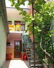 Гостевой домик, Магнитная улица на 4 номера - Фотография 1