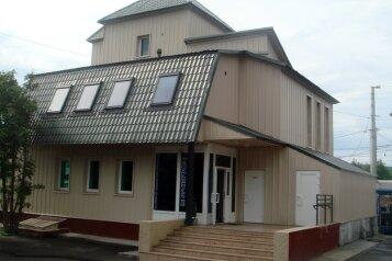 Мини-отель, Комсомольская улица, 15 на 15 номеров - Фотография 1