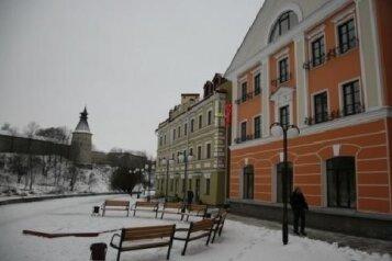 Гостиница, Советская набережная, 2 на 20 номеров - Фотография 1