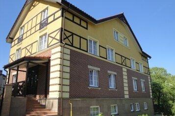 Гостевой дом, Стрелецкая улица, 7 на 15 комнат - Фотография 1