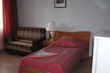 Мини-отель, Ключевская улица, 39 на 20 номеров - Фотография 1