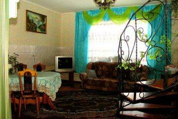Гостиница, Магистральная, 37  на 17 номеров - Фотография 4