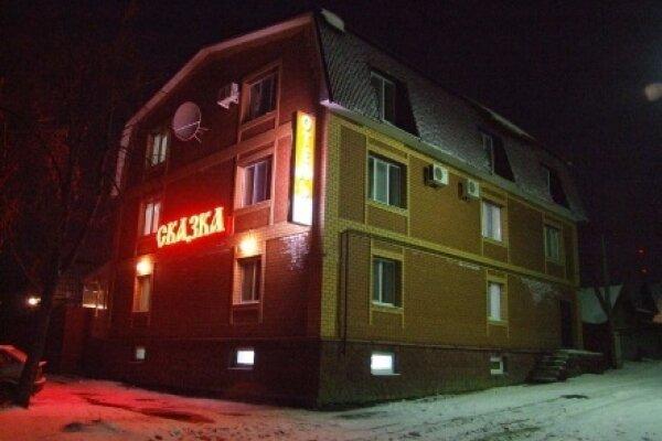 Мини-отель, улица Урицкого, 88Б на 18 номеров - Фотография 1