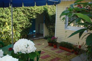 Гостевой дом, улица Победы, 6А на 10 номеров - Фотография 2